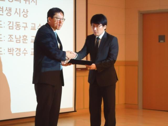 2012년 우수학술상 수상 (김백길BG Kim)